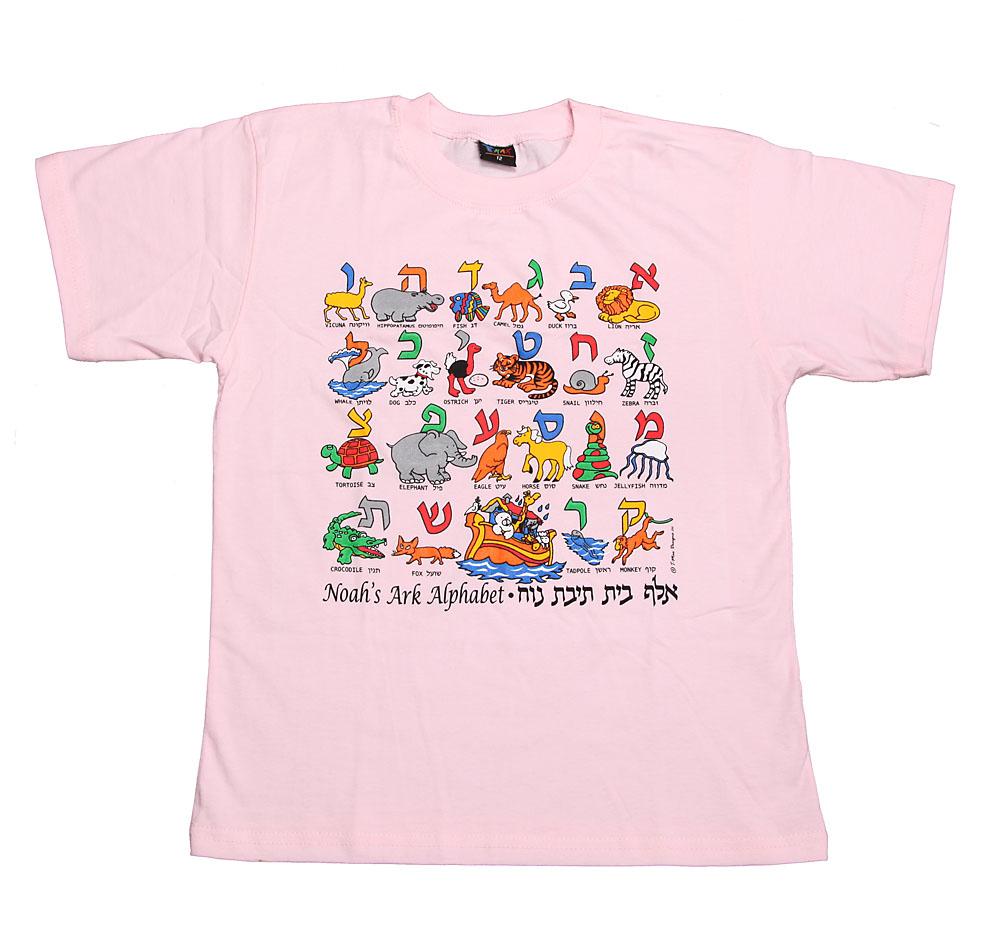 Children / Kids Polo Shirts   Allopar LLC